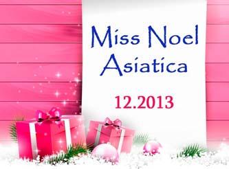 Il concorso di Miss Noel 2013
